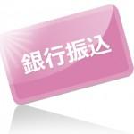 pp_shiharai_sl9_01